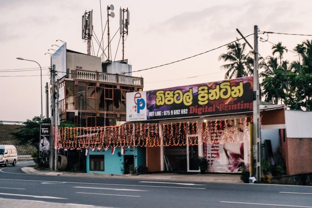 SriLanka_0259